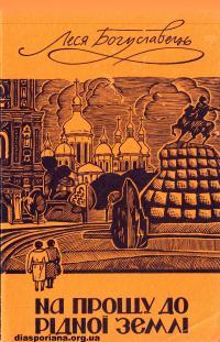 book-8971