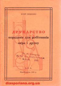 book-8976