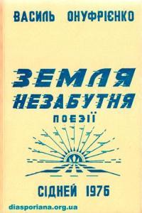 book-8977