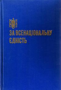 book-902