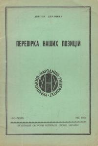 book-904