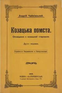 book-905