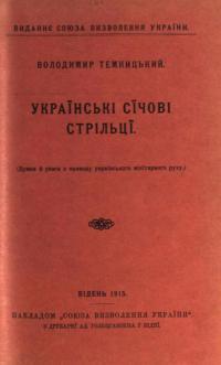 book-906