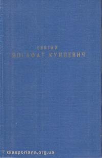 book-9075