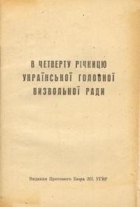 book-908