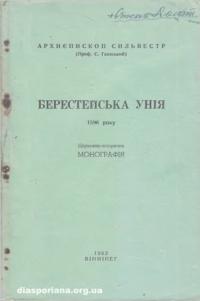 book-9081