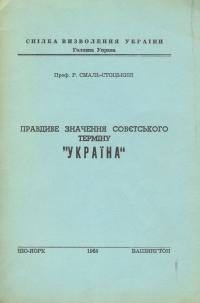 book-909