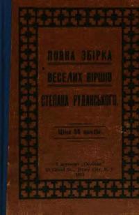 book-910
