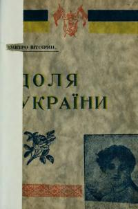 book-916