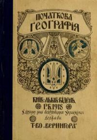 book-9181