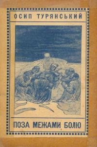 book-921