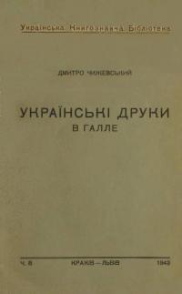 book-9249