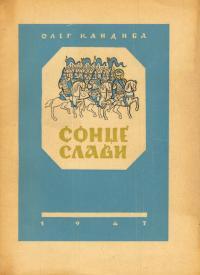 book-927
