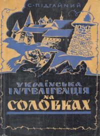 book-928