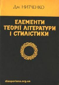 book-9305