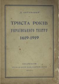 book-934