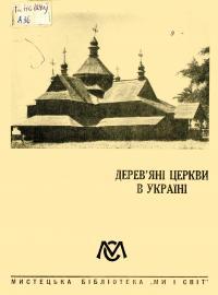 book-935