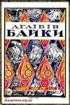 book-9383