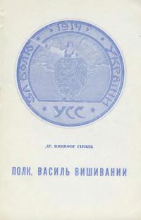 book-94