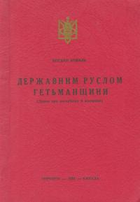 book-942