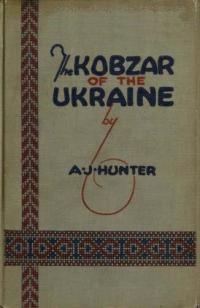 book-9424