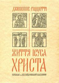 book-943