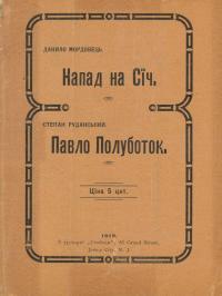 book-944