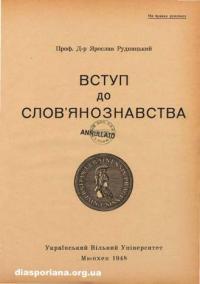 book-9444