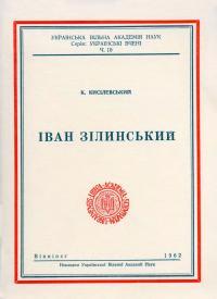 book-947