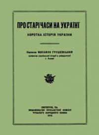 book-9486