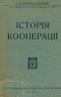book-9499