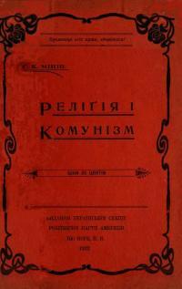 book-952