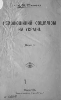 book-954