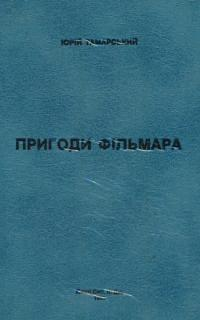 book-9544