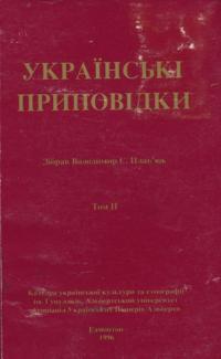 book-9548