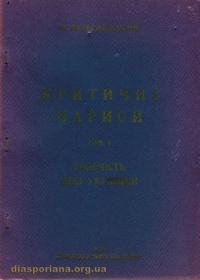 book-9584