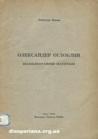 book-9604