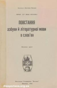 book-9610