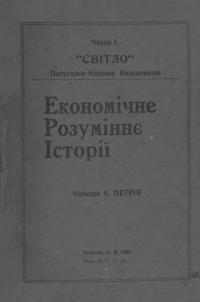 book-9613