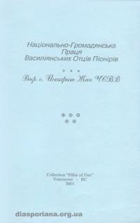 book-9620