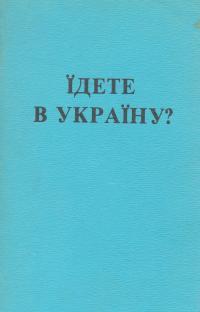 book-964