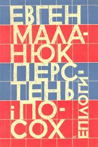 book-966