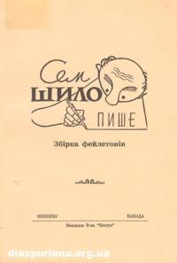 book-9663