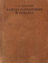 book-967