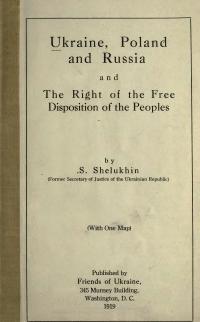book-968
