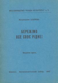 book-971