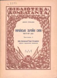 book-9714