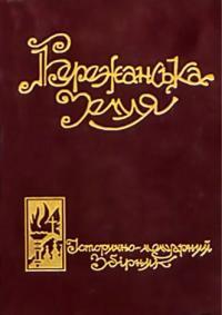 book-9720