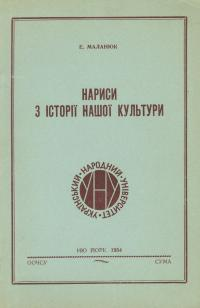 book-974