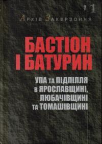 book-9828